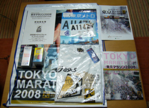 2008_tokyo_006