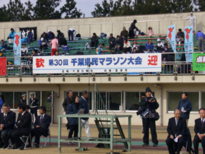 30th_chibakenmin001_2