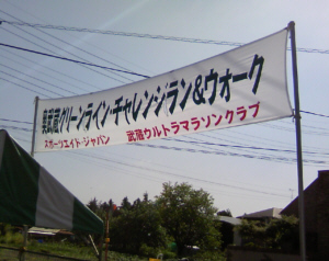 5th_okumusashi_challenge002