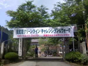 5th_okumusashi_challenge005