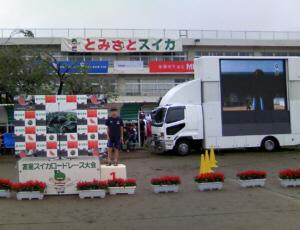 25th_suika01