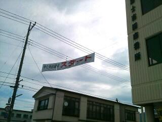 富士山に向かいます。
