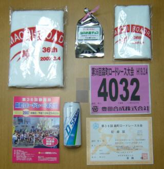 36th_morimachi03