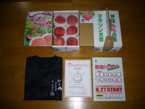 46th_date_momo003