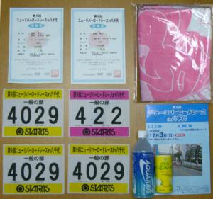 9th_yachiyo022
