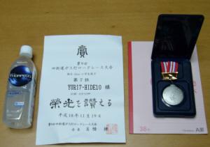 9th_yotsu02_1
