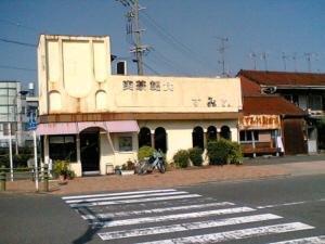 Nagoya_061021_008